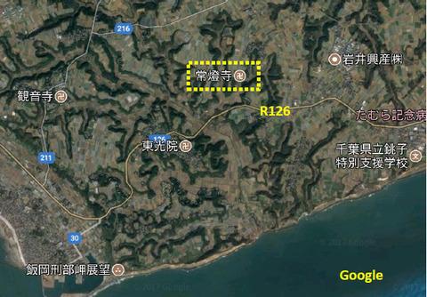 銚子ジオ散歩160図①