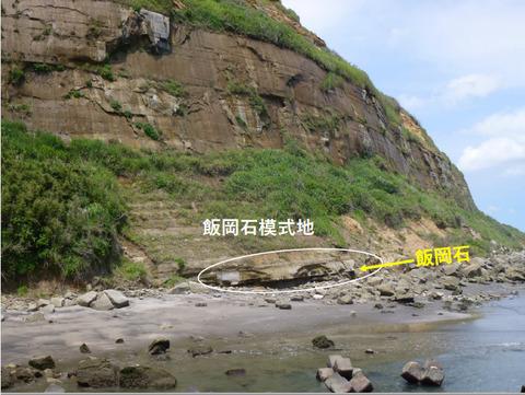 銚子ジオ散歩146図②