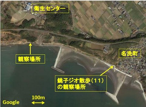 小川町GoogleMapsEd