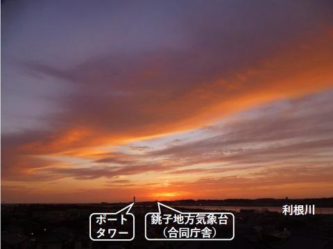 銚子ジオ散歩159図①