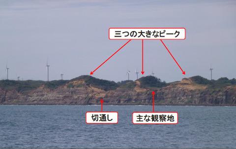 銚子ジオ散歩73図②