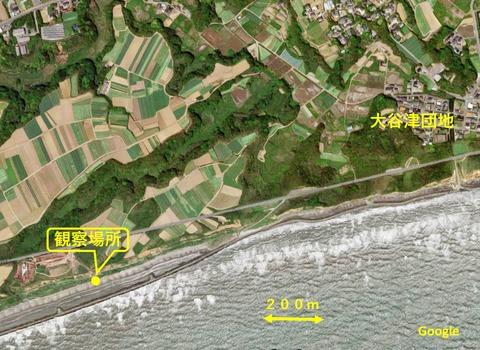 銚子ジオ散歩219図1