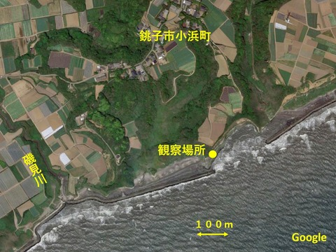 銚子ジオ散歩218図1