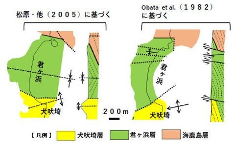 銚子ジオ散歩188図①Ed9