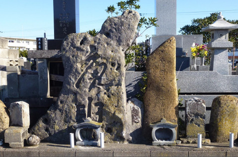 67花蔵院の石碑
