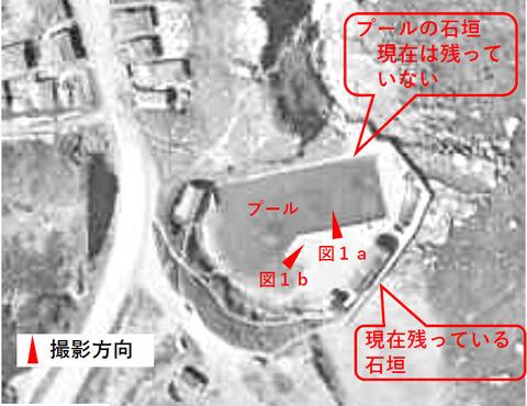 銚子ジオ散歩191図②