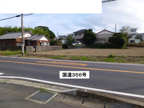 銚子ジオ散歩82図④Ed