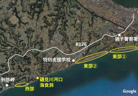 銚子ジオ散歩162図①