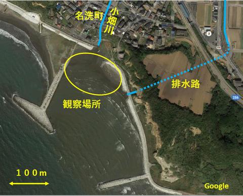 銚子ジオ散歩148図①