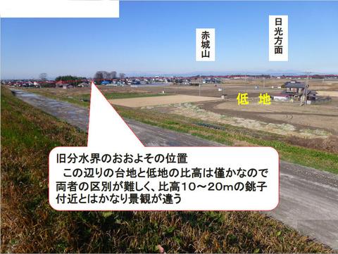 銚子ジオ散歩95図④Ed