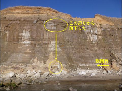 銚子ジオ散歩173図⑧