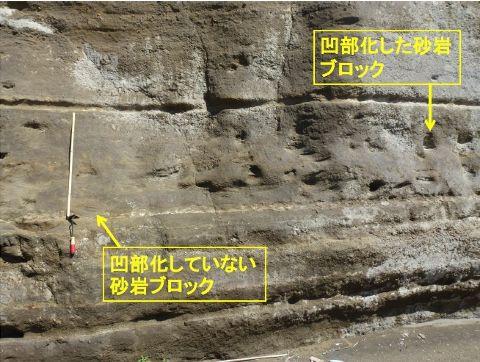 砂岩ブロックの凹部化