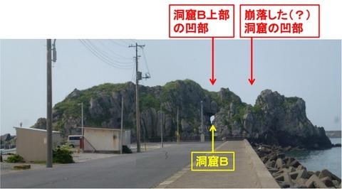千騎ヶ岩25Ed