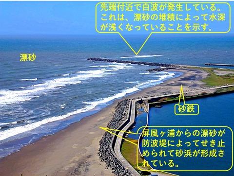 銚子ジオ散歩206図5