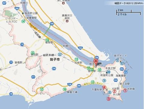 銚子GeositeMap5