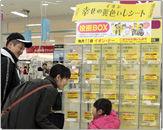 YellowBox_img001