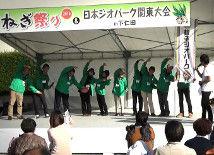①ねぎ祭りEd2