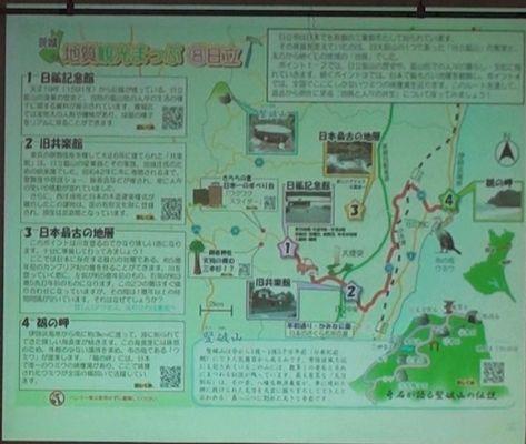 ChishituKankoMap0414-001