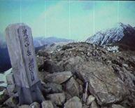 ⑨南alps冒険家_荒川中岳 DSC02432Ed