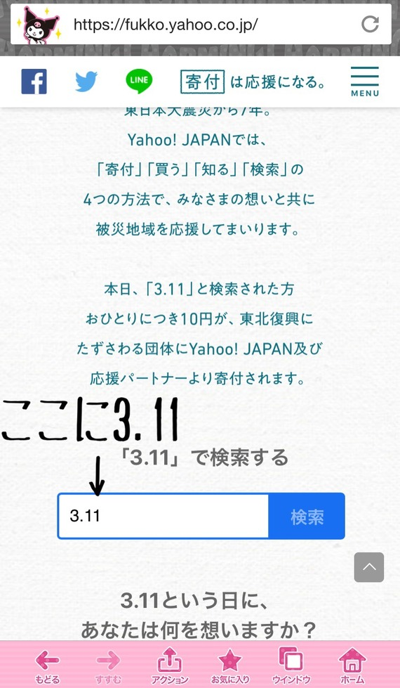 IMG_8575