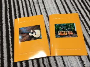 ブログ本1巻、2巻