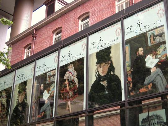 東京駅周辺のデートスポットガイド