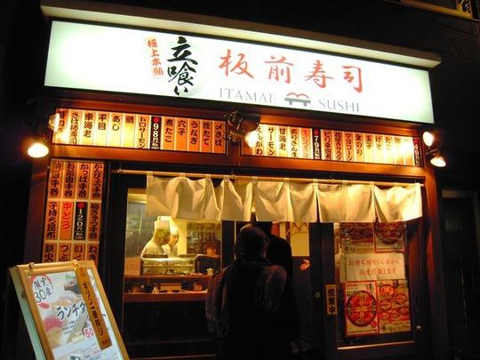 安いけど本格的!?回転寿司好きがおすすめする東 …