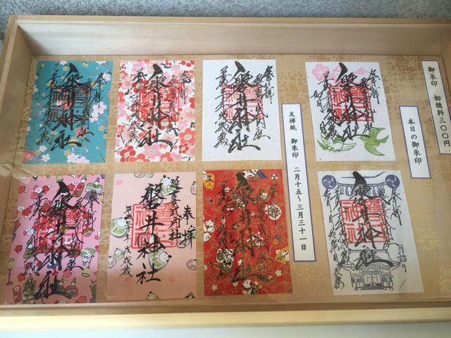 ちょっとソコマデ : 磐井神社☆2...