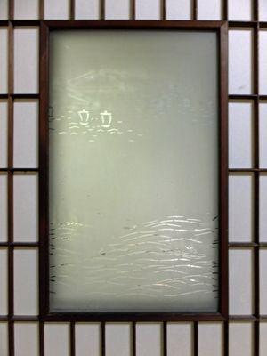 近江八景摺りガラス