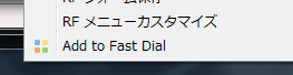Add to Fast Dial