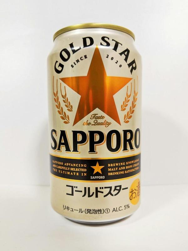 SAPPORO サッポロ ゴールドスター ビールテイスト 新ジャンル 発泡酒