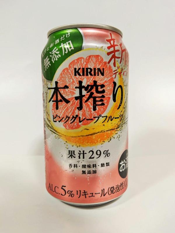 キリン 本搾りチューハイ ピンクグレープフルーツ 香料・酸味料・糖類無添加