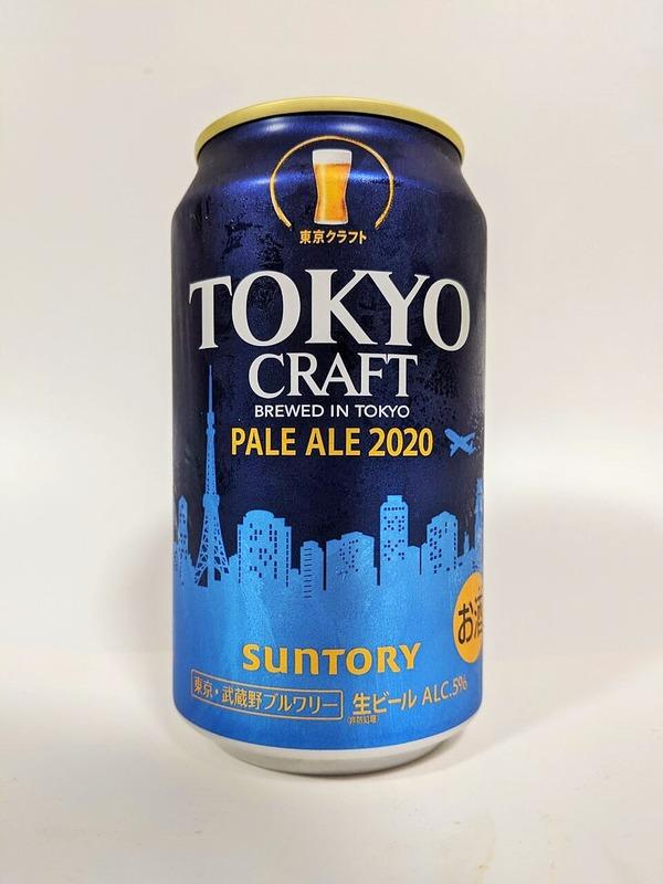東京クラフトTOKYO CRAFT BREWED IN TOKYO PALE ALE 2020 SUNTORY 東京・武蔵野ブルワリー 生ビールアルコール5%