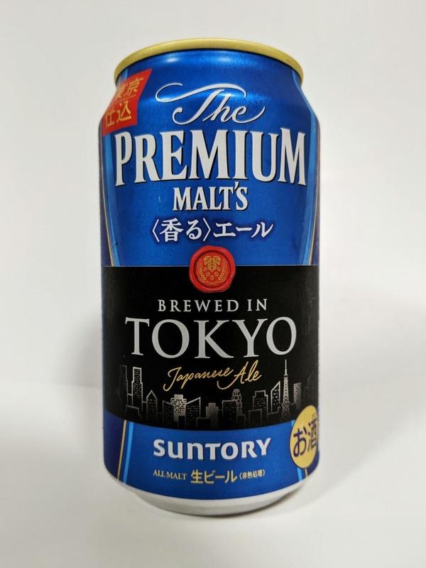 サントリー プレミアムモルツ 香るエール 東京仕込 TOKYO デザイン SUNTORY The PREMIUM MALT'S BREWED IN TOKYO Japanese Ale ALL MALT 生ビール