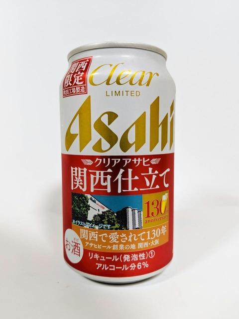 クリアアサヒ関西仕立て 関西で愛されて130年 アサヒビール創業の地 関西・大阪