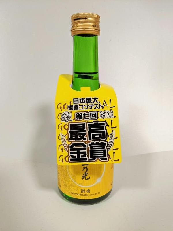 2015年第七回スローフードジャパン燗酒コンテスト最高金賞受賞