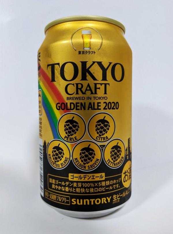 国産ゴールデン麦芽100%×5種類のホップ(ペルレ・シトラ・ハラタウブラン・ネルソンソーヴィン・テトナンガー) 爽やかな香りと軽快な後口のビールです。