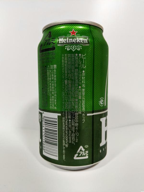 ハイネケン 外国製造麦芽、ホップ アルコール分5%