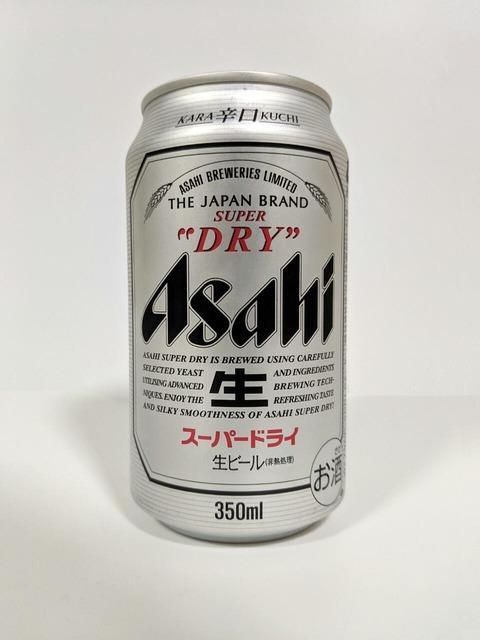 KARA生KUCHI 生ビール 非熱処理。アルコール分5% アサヒ スーパードライ