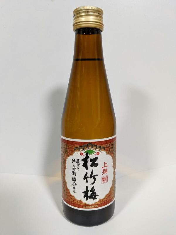 京都・伏見 竹中町 宝酒造 上撰 松竹梅 日本酒