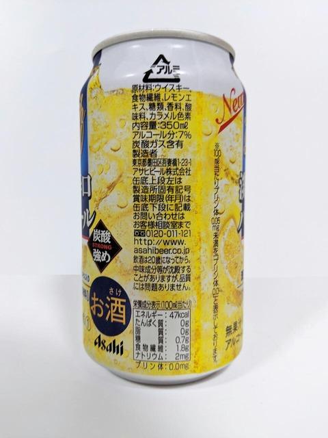 プリン体0.0 人工甘味料0 *100ml当たりプリン体0.05㎎未満を「プリン体0.0」と表示しております。