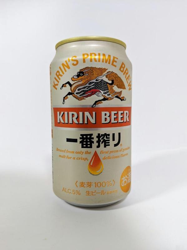 キリン 一番搾り麦芽100% アルコール分5% 生ビール非熱処理 お酒