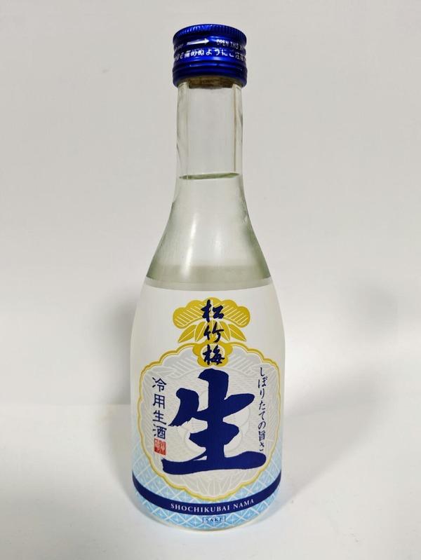 京都・伏見 竹中町 宝酒造 松竹梅 生 冷用生酒