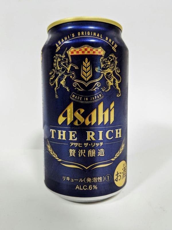アサヒ ザ・リッチ ASAHI THE RICH 贅沢醸造