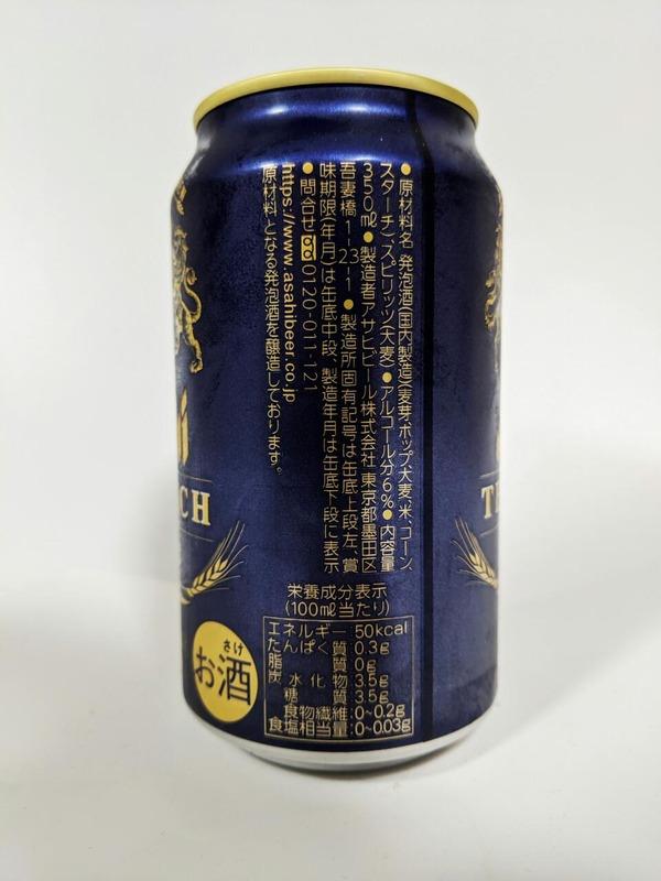 アサヒ ザ・リッチ リキュール(発泡性) アルコール分6%