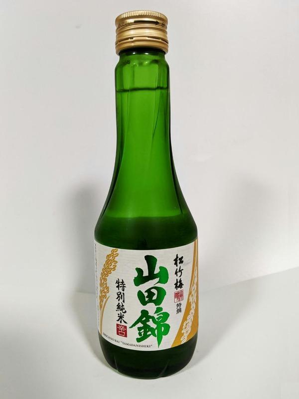 京都・伏見 宝酒造 特撰 松竹梅「山田錦」特別純米 辛口 日本酒