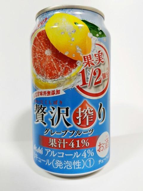 アサヒ 贅沢搾りグレープフルーツ 人工甘味料無添加