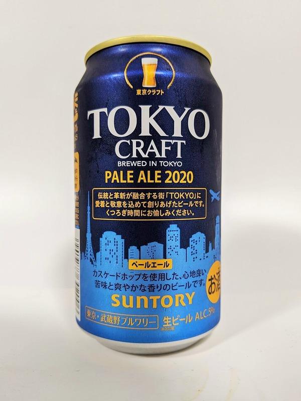 伝統と革新が融合する街「TOKYO」に愛着と敬意を込めて創りあげたビールです。くつろぎ時間にお愉しみください。ペールエール=カスケードホップを使用した、心地良い苦みと爽やかな香りのビールです。
