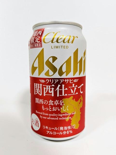 関西限定 クリアアサヒ関西仕立て リキュール(発泡性) アルコール分6%