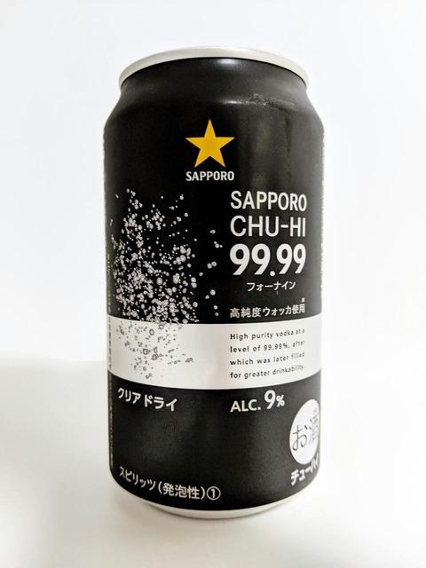 サッポロ チューハイ 99.99 フォーナイン クリアドライ 高純度ウォッカ使用。アルコール分9% スピリッツ(発泡性)